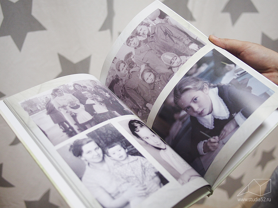 family photo book